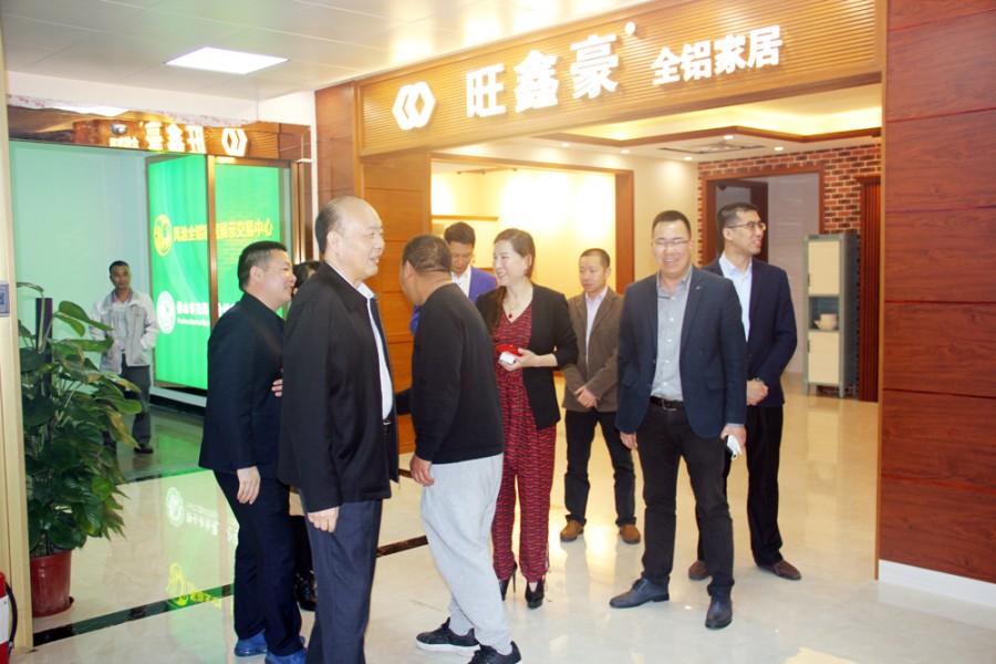 中国家用电器商业协会考察团到访全铝家居协会