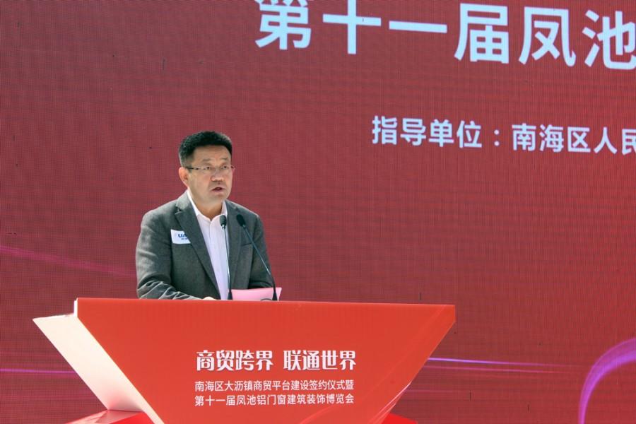 中共南海区区委副书记、区长顾耀辉致辞