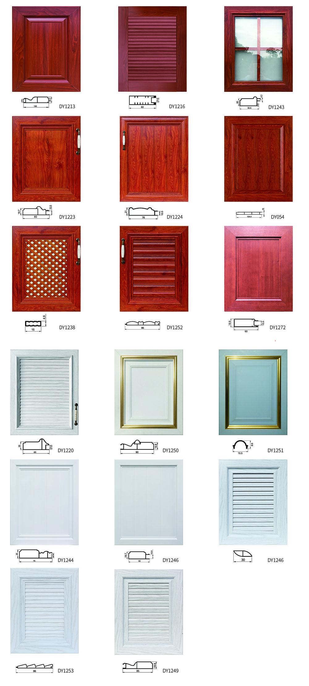 典亚铝业 全铝家居 全铝家具 全铝橱柜
