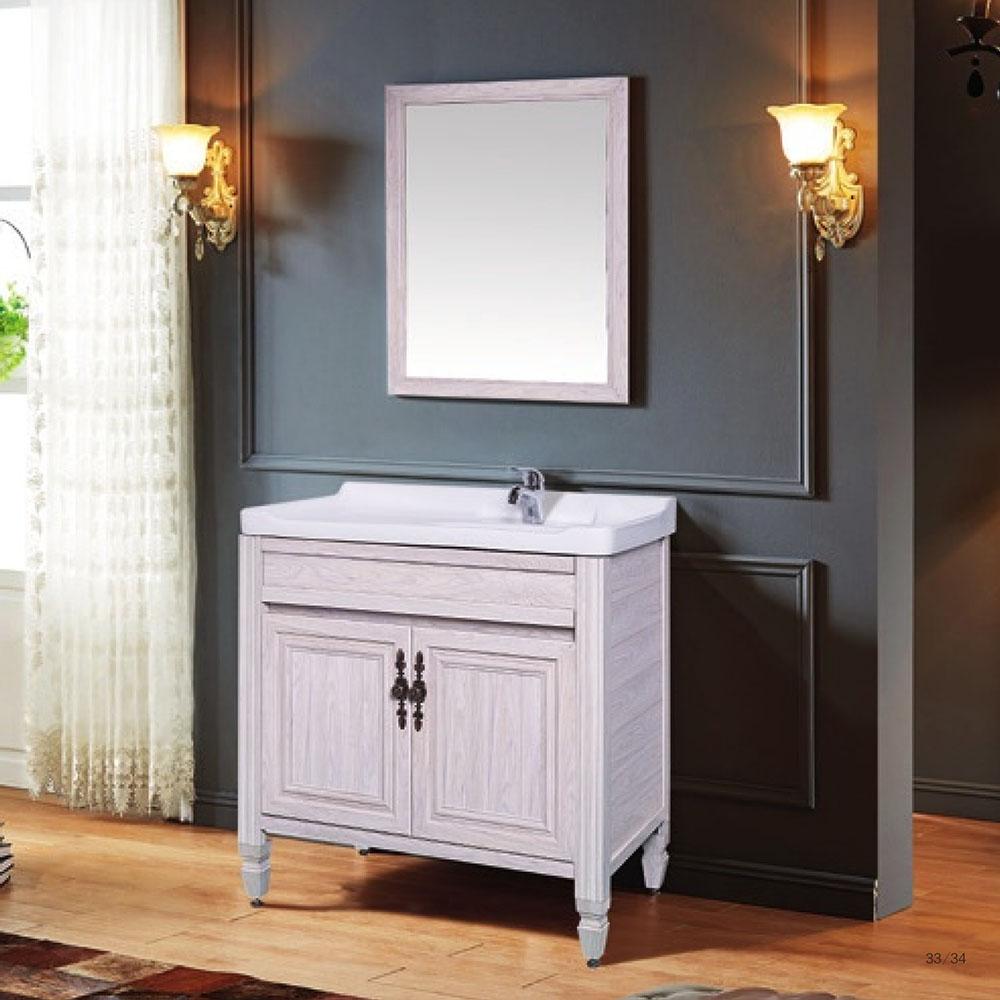 裕康柜世铝全铝家居 全铝家具 全铝浴室柜