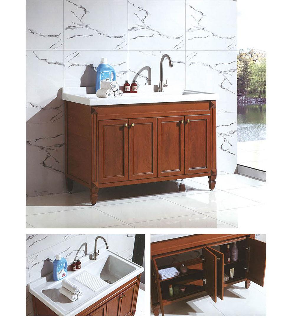 巴雨全铝家居 全铝家具 全铝浴室柜