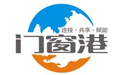 title='门窗港'